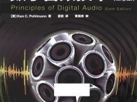数字音频技术(第6版) 1