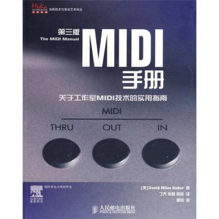 《MIDI手册(第三版)》