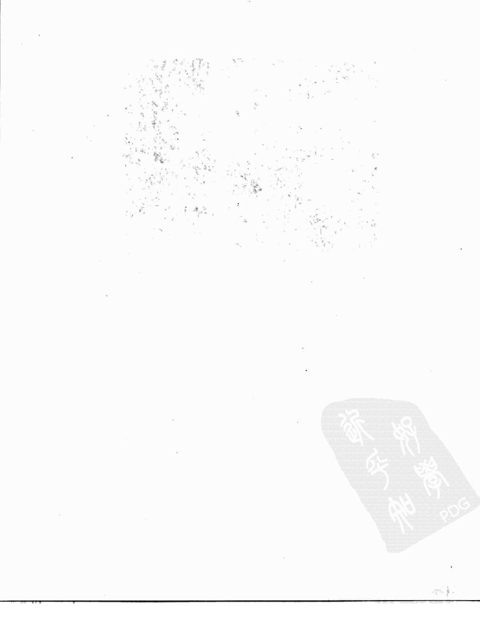 现代录音技术(第7版) 69