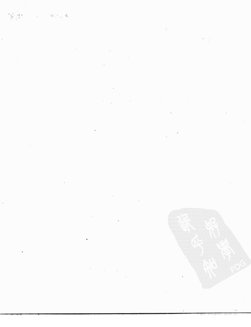 现代录音技术(第7版) 105