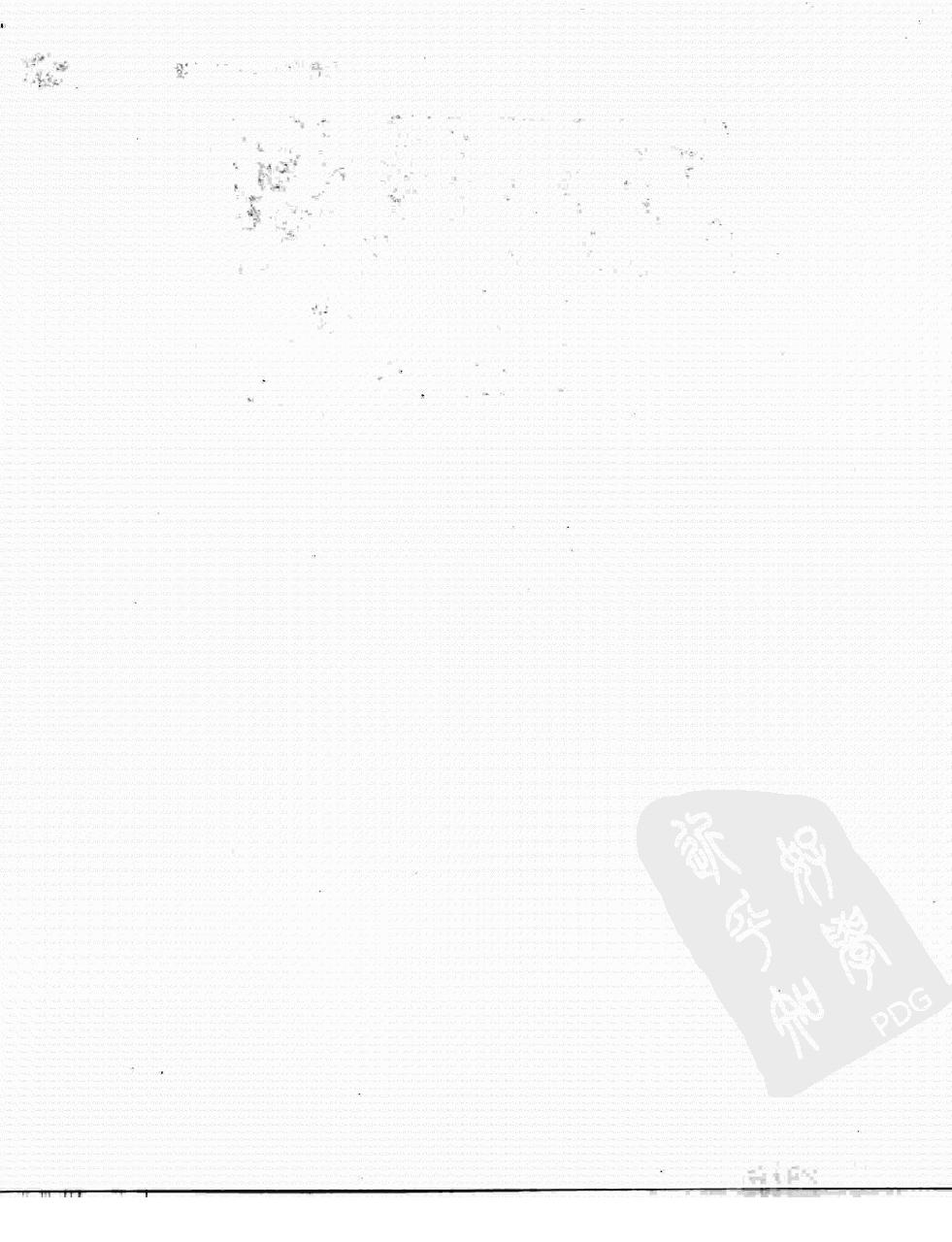 现代录音技术(第7版) 147