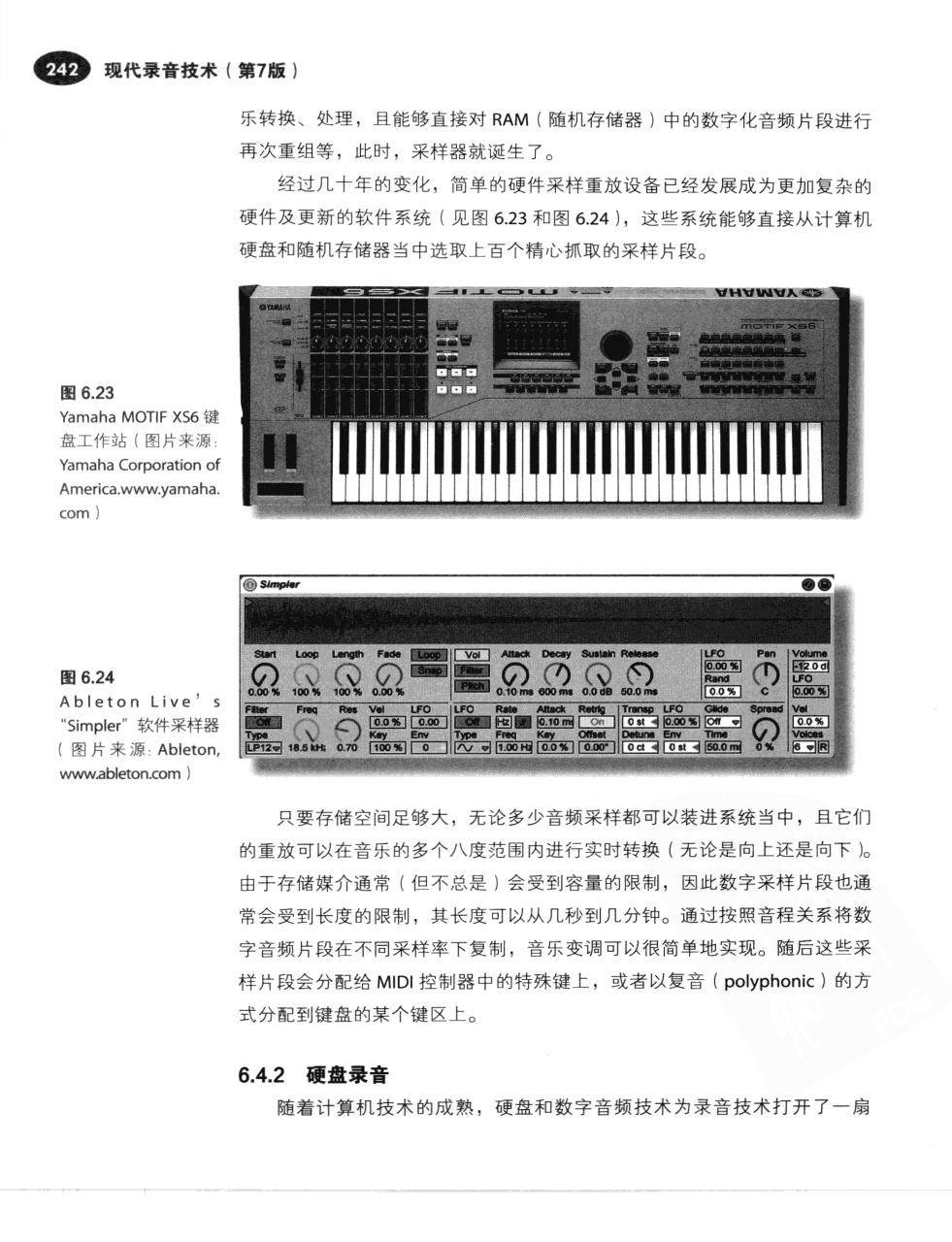 现代录音技术(第7版) 269