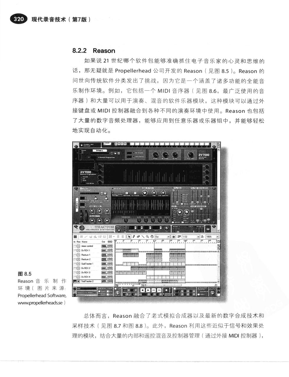 现代录音技术(第7版) 347