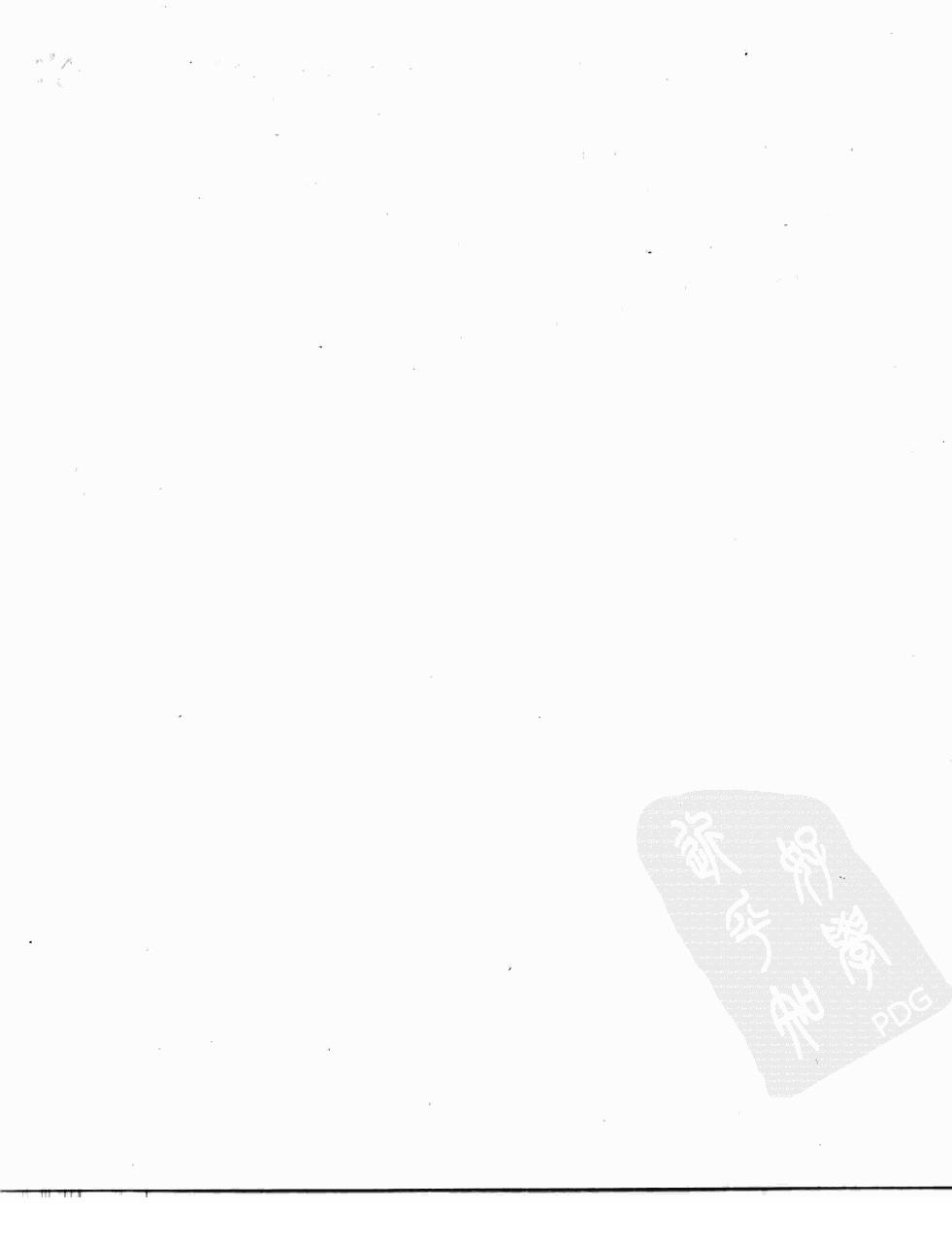 现代录音技术(第7版) 357