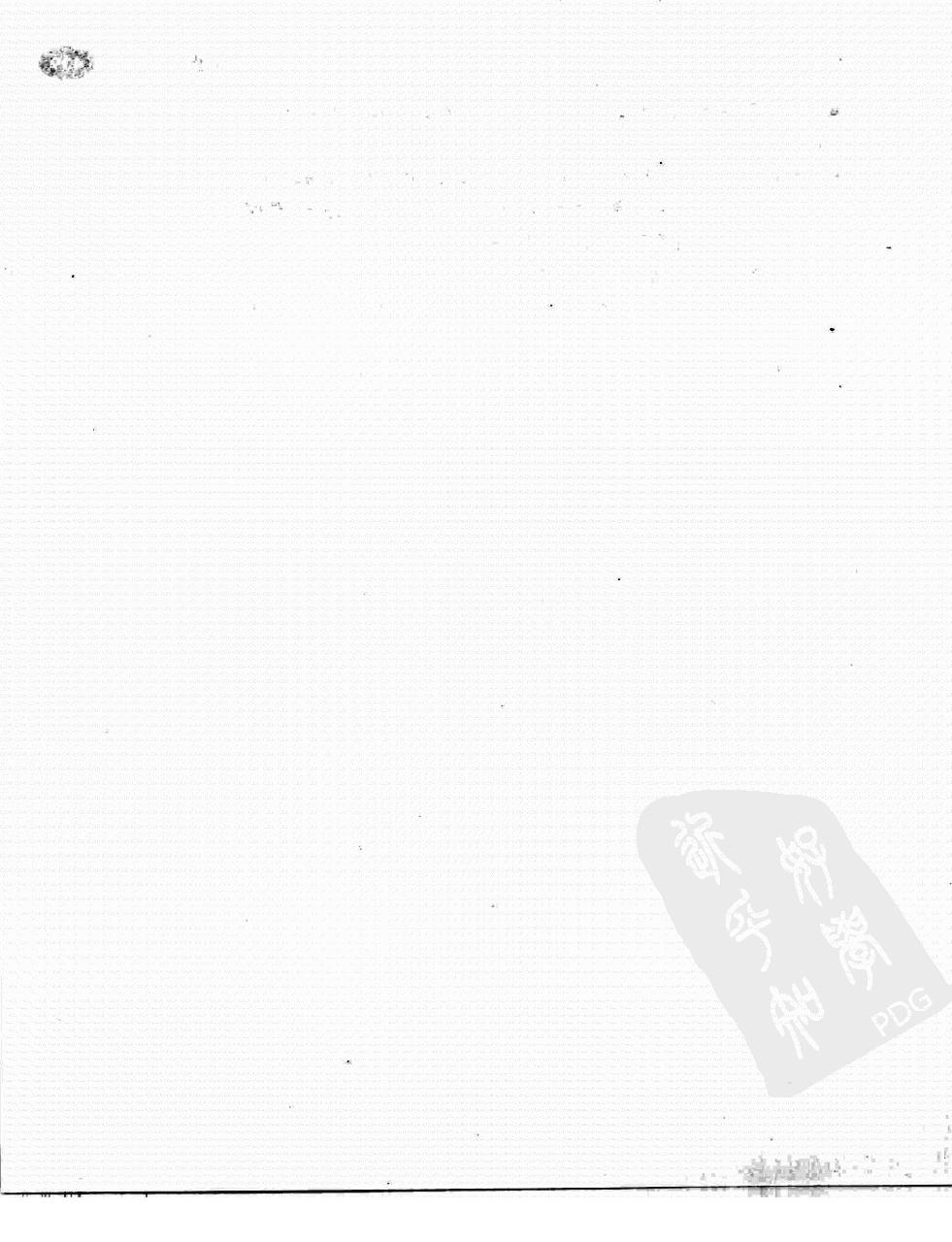 现代录音技术(第7版) 467
