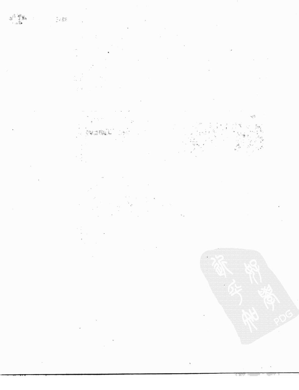现代录音技术(第7版) 583