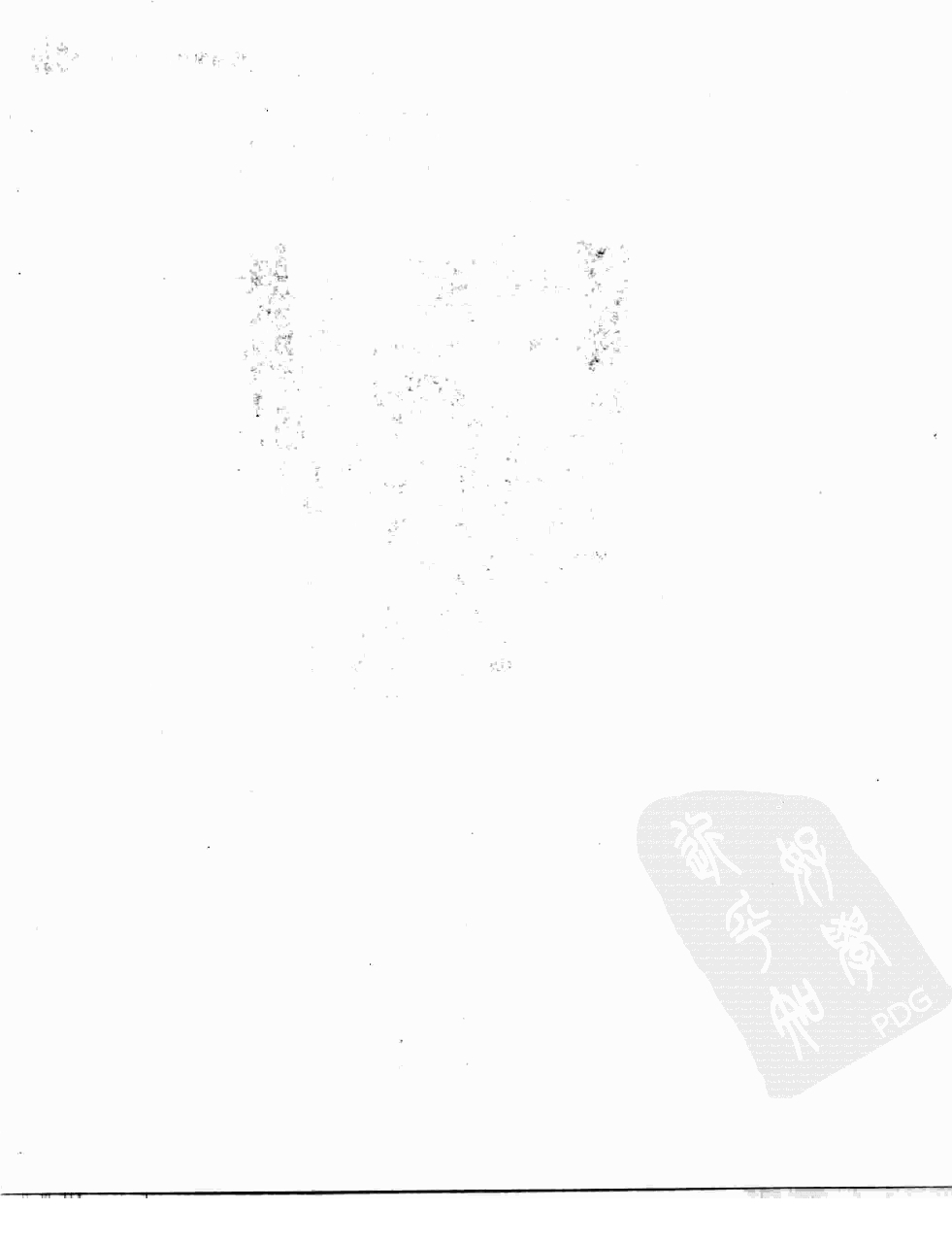 现代录音技术(第7版) 641