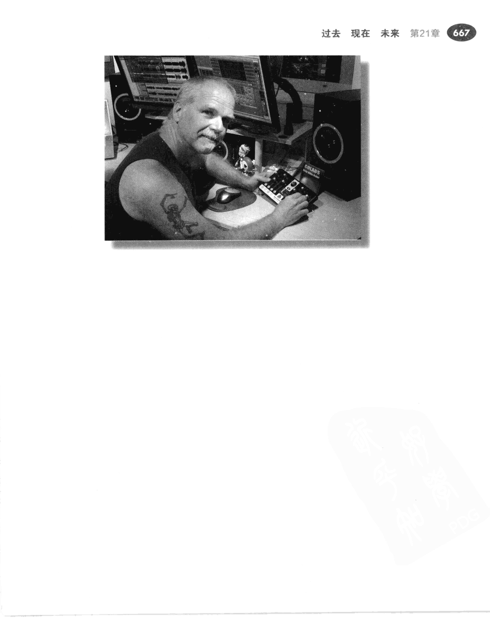 现代录音技术(第7版) 694