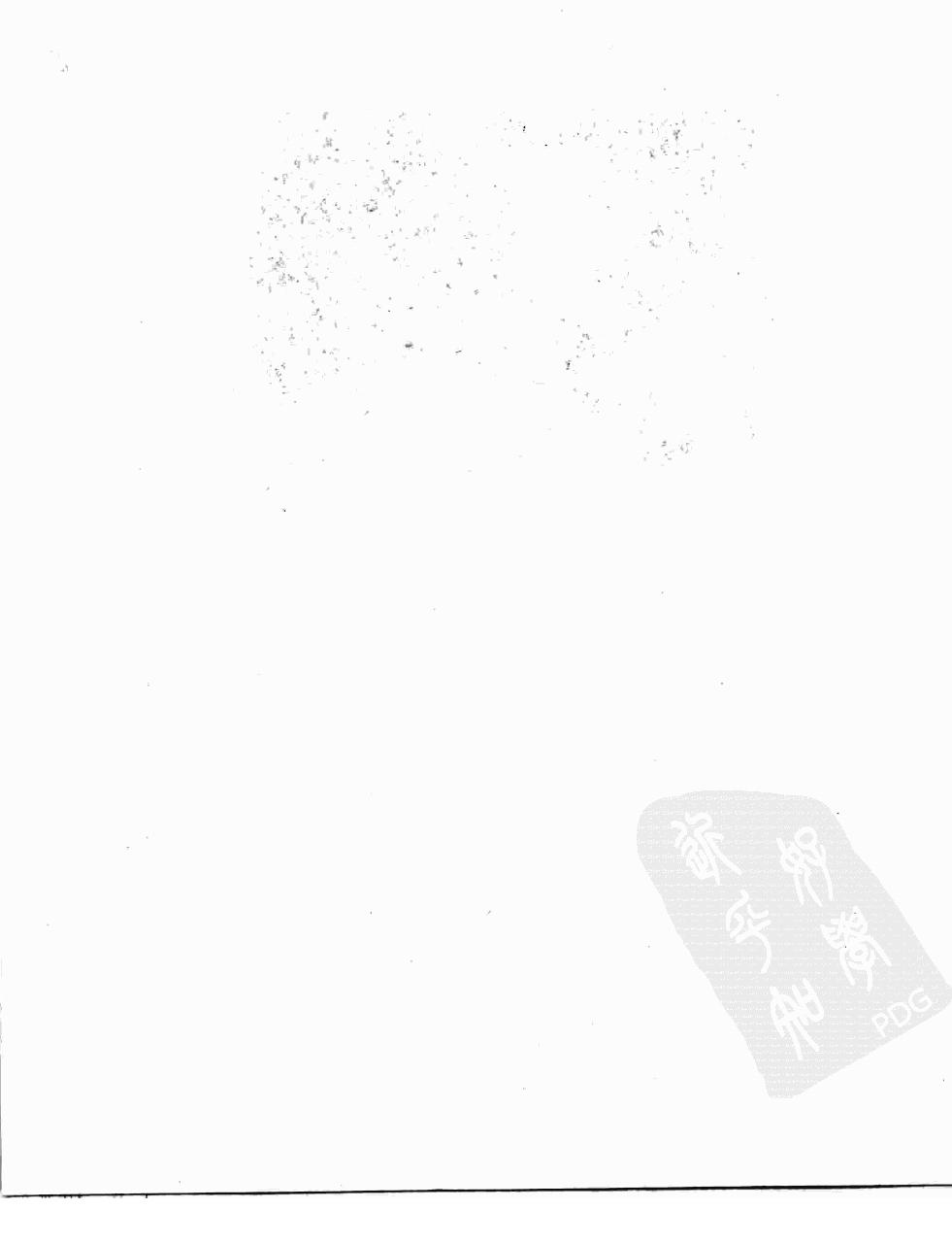 现代录音技术(第7版) 695