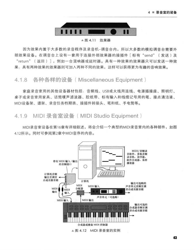 实用录音技术(第6版) 83