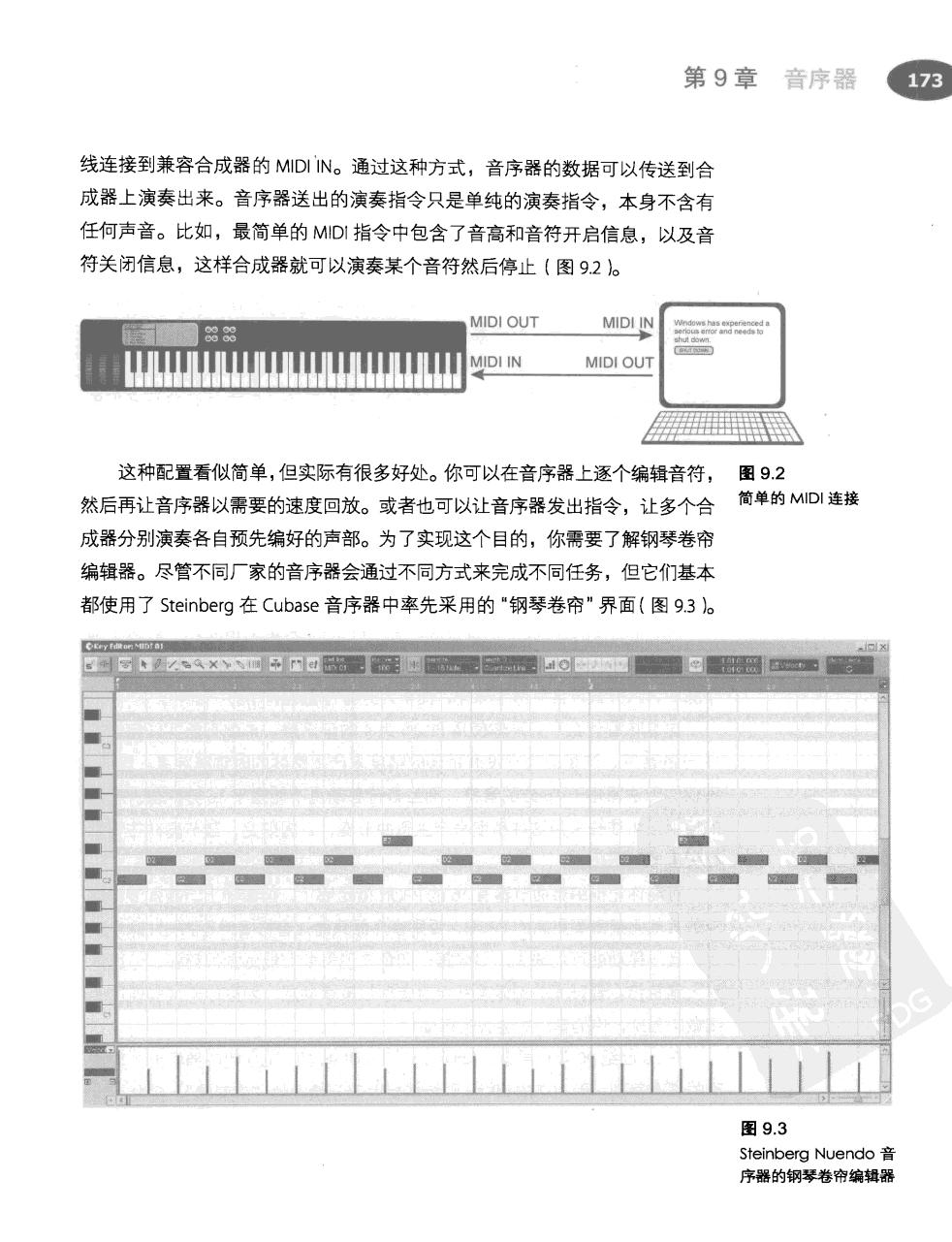 电子舞曲手册(第2版) 194