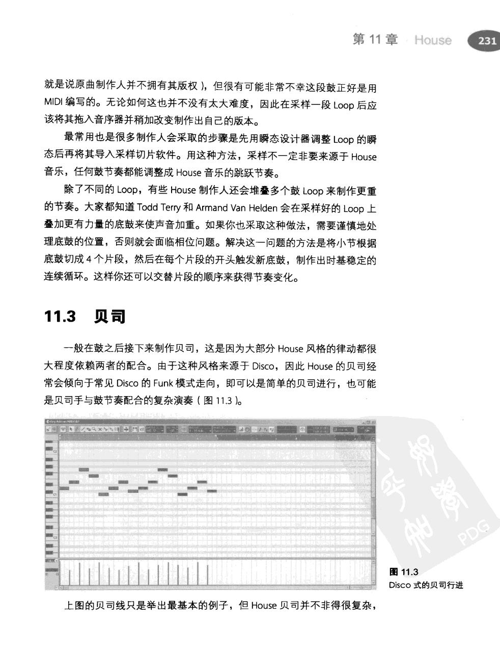 电子舞曲手册(第2版) 252