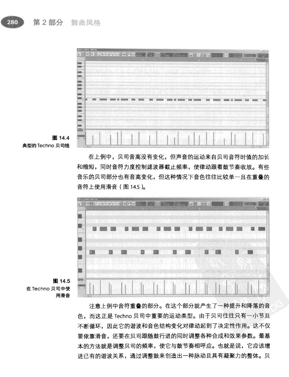 电子舞曲手册(第2版) 301